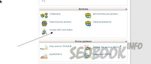 CNAME домена для почты google