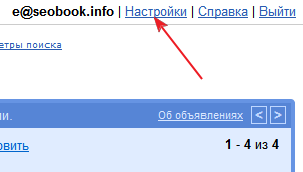 google почти и mail