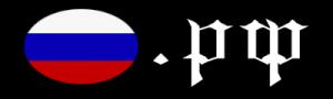 Домены РФ