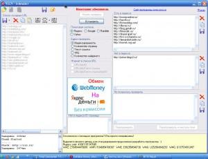 Проверка проиндексированности страниц, сайтов, ссылок
