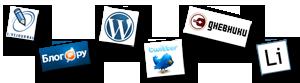 Реклама в блогах - Биржи блогов