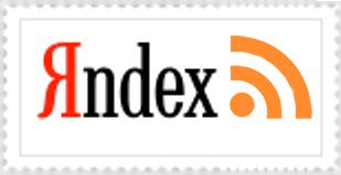 Подписки яндекс