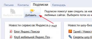 nfdjibok58 подписаться на яндекс-почту