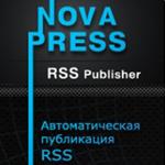 Автопостинг из RSS в соц сети novapress